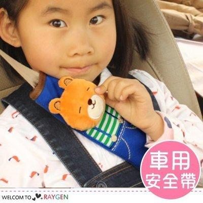 八號倉庫  立體動物造型汽車安全帶套 護肩套【2H023Z399】