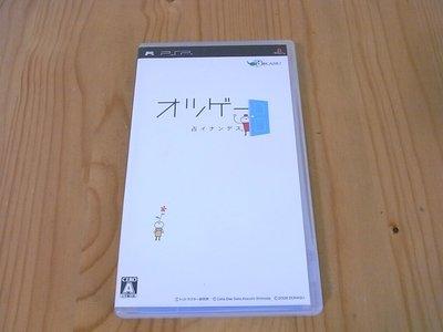 【小蕙館】PSP~ 深層心理占卜遊戲 (純日版)