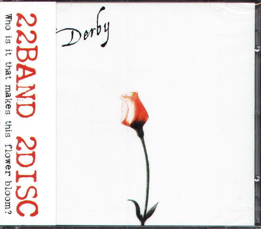 八八 - V.A.DERBY - 日版2CD - NEW  IQ20 , KARL OS PUPPET