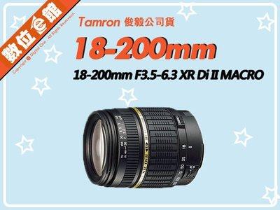 【私訊有優惠【俊毅公司貨】數位e館 Tamron 騰龍 18-200mm Di II VC B018 鏡頭