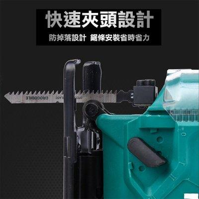 新品上市  哈博 鋰電曲線鋸 手提 多功能 木工電鋸 家用拉花鋸 手工切割