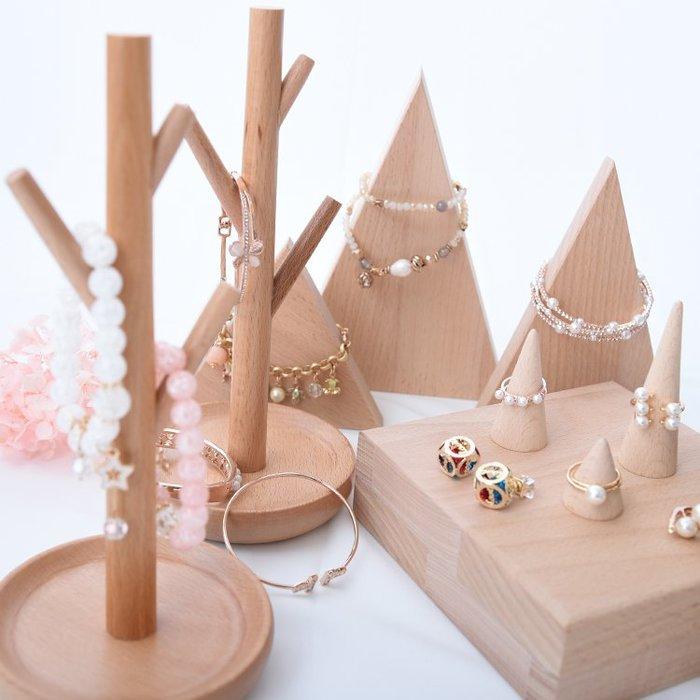 聚吉小屋 #櫸木樹枝展示架飾品收納架馬克杯架原木鑰匙扣收納架置物架