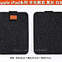 【Seepoo總代】2免運Samsung三星Galaxy Tab S4 10.5吋 2018羊毛氈套 保護殼保護套 白灰