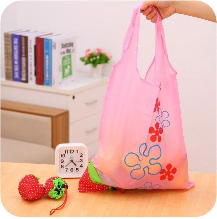 =吉米生活館= 草莓摺疊收納環保購物袋 草莓袋 草莓環保袋 草莓折疊袋 草莓購物袋 折疊收納袋 草莓手提袋 草莓束口袋