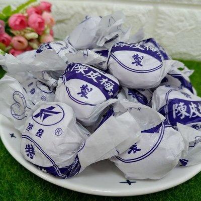 陳皮梅李 特製 有籽 古早味零食點心 下午茶聚會茶點 600克 團購美食 泰國 蜜餞果乾 大包裝分享 【全健健康生活館】