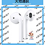 《天地通訊》APPLE  AirPods 2 Airpods2   ...