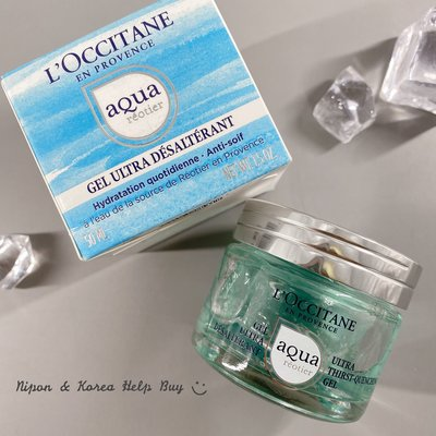 特價 L OCCITANE 清泉水合凍 Aqua Ultra Thirst Quenching 50ml 歐舒丹 現貨