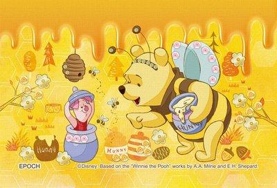 日本進口拼圖.迪士尼 Winnie the Pooh 小熊維尼 蜜蜂 小豬 70片布面拼圖附珠飾 70-032