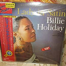 Billie Holiday Lady in Satin 1981 Japanese LP NOS 全新日本頭版黑膠