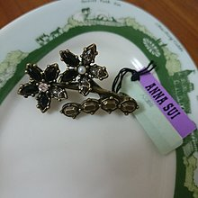 ANNA SUI 別針-全新品