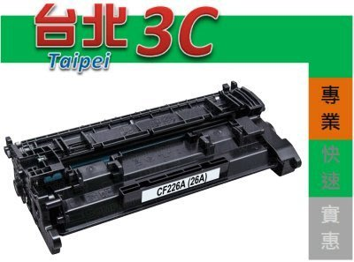 HP 副廠碳粉匣 CF226A (26A) 適用:M402/ M426/ M402n/ M402dn/ M426fdn 新北市