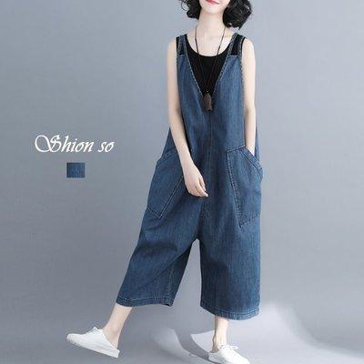 享瘦衣身中大尺碼【B7216】韓風口袋牛仔吊帶寬褲
