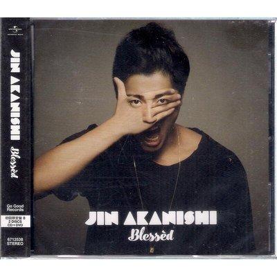 【全新未拆,殼裂】赤西仁:Blessèd / Jin Akanishi:Blessed《CD+DVD 初回限定盤 B》