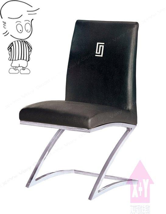 【X+Y時尚精品傢俱】現代餐桌椅系列-馬汀尼 黑皮餐椅-適合洽談椅.學生椅.化妝椅.書桌椅.摩登家具