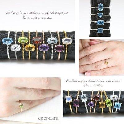 *misaki*の日本Jewelry純代購【日本網路飾品】【9種天然寶石】】10K金戒指【山梨 甲府店】
