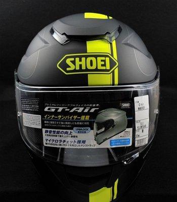 【小隱部品】日本進口 Shoei GT Air WANDERER tc-3 內建墨片  (Arai x-14 tmax)