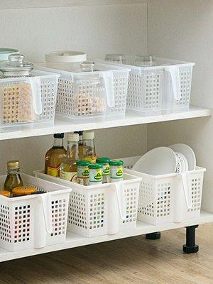 家居收納 鏤空雜物收納筐冰箱抽屜式儲物籃子家用桌面零食雜物整理盒 風水擺件