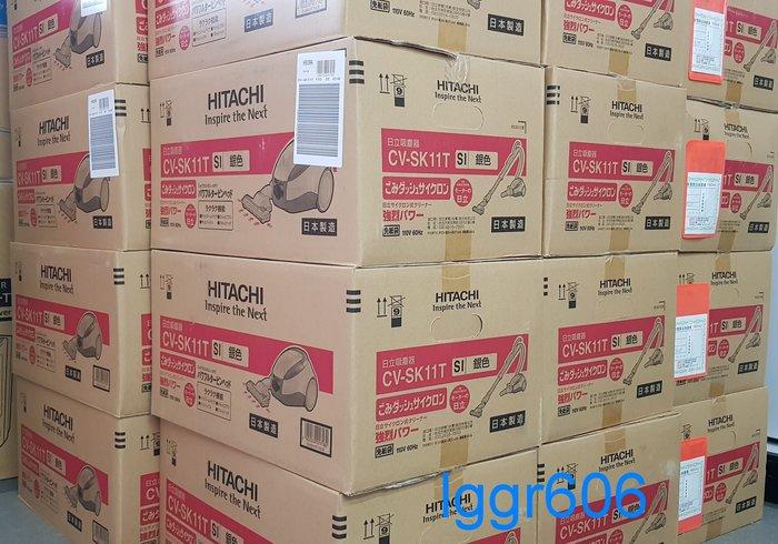 優購網~日立HITACHI吸塵器610W《CVSK11T/CV-SK11T》~全新品~