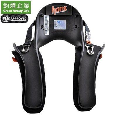HANS Sport II 賽車護頸裝置hans 770克 Super Structural Carbon Fiber