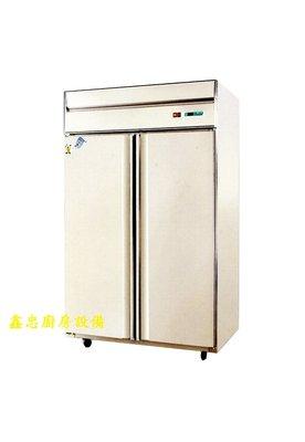 鑫忠廚房設備-餐飲設備:全新99型4尺二大門立式不鏽鋼冷凍冷藏冰箱 賣場有烤箱-工作檯-出爐架-西餐爐-攪拌機