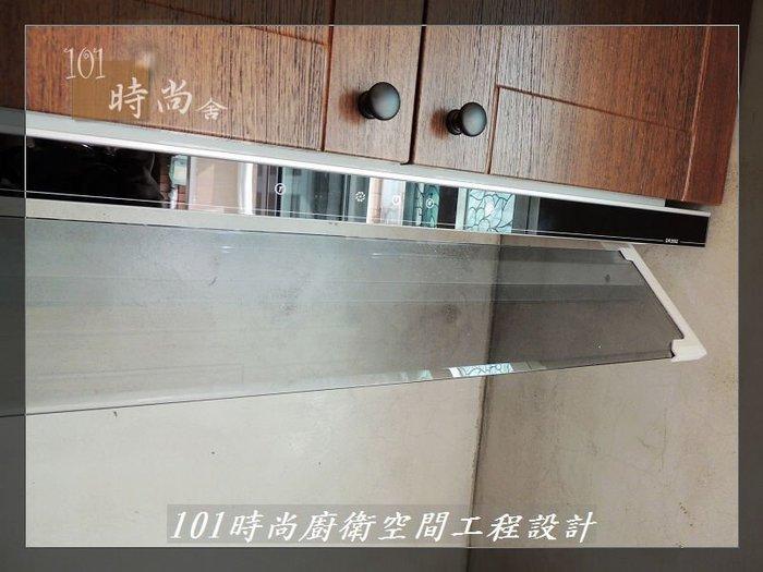 @櫻花牌:DR3592 觸控隱藏型除油煙機-特惠中廚具工廠直營-廚房設計特價-195cm 特價$30,300元起