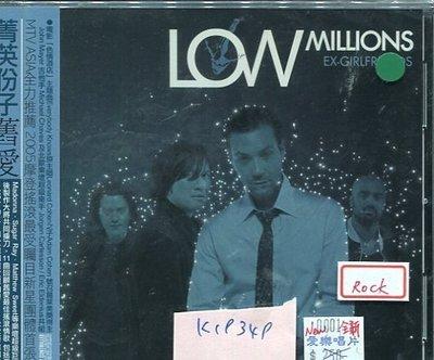 *真音樂* LOW MILLIONS / EX-GIRLFREINDS 全新 K19349