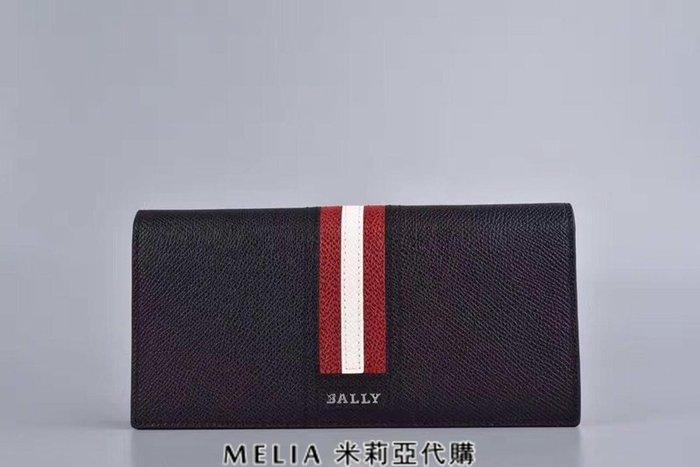 Melia 米莉亞代購 bally 貝利 2108新款 春季新品 荔枝紋 皮夾 長夾 經典款 父親節送禮首選 黑色