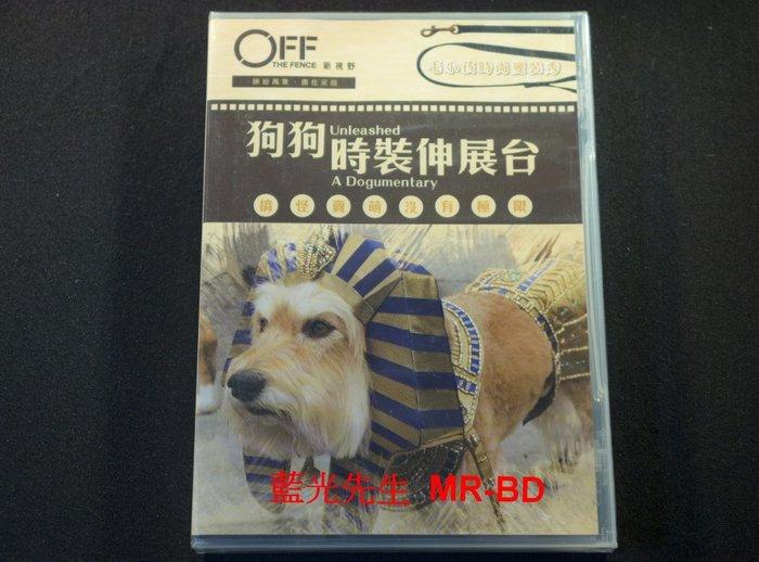 [DVD] - 狗狗時裝伸展台 Unleashed A Dogumentary ( 采昌正版 ) - 紀錄片