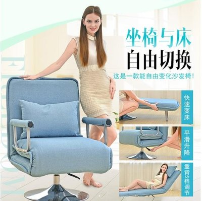辦公室摺疊椅子午休多功能躺椅午睡家用可躺簡易隱形床沙發床單人WY