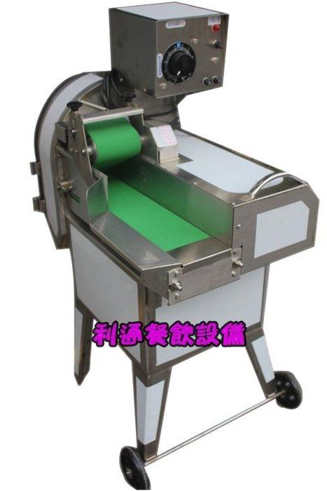 《利通餐飲設備》落地型葉菜類切菜機