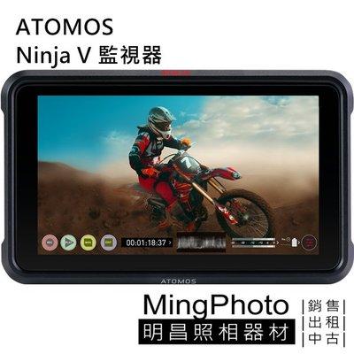【台中 明昌 攝影器材出租】 ATOMOS NINJA V  監視紀錄器 + 硬碟 螢幕監視 外錄 4K 5.2吋