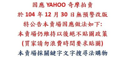 00-104-國片-清倉特價-『鐵獅玉玲瓏1+2』兩部二手DVD(澎恰恰/許效舜/陳亞蘭/高捷/黃鐙輝 主演)