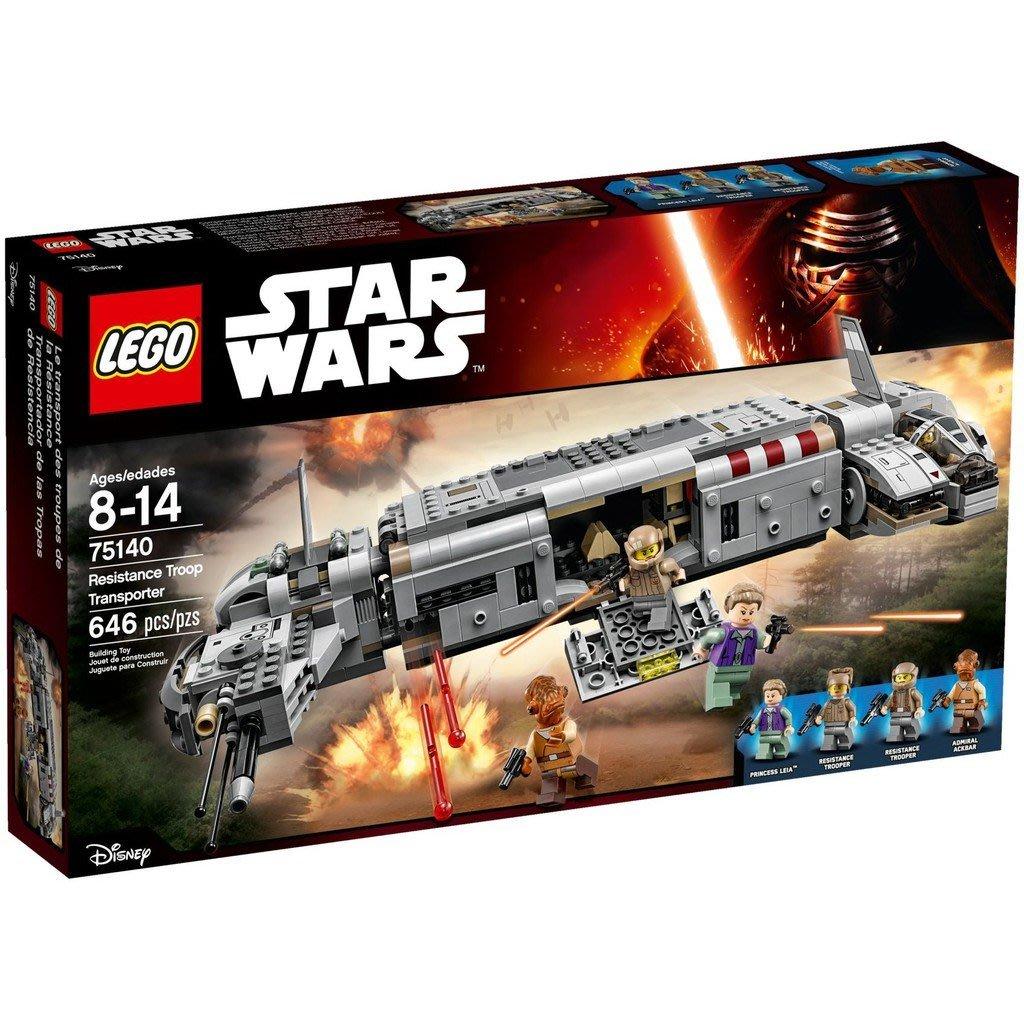樂高LEGO 75140 STAR WARS 星際大戰  反抗軍運輸艦    只能宅配