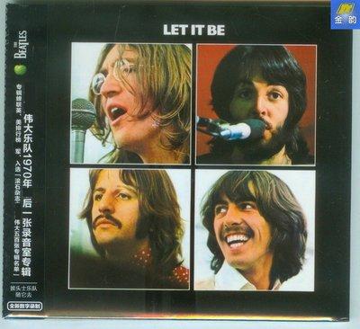 詩軒音像披頭士樂隊 隨它去 The Beatles Let It Be 星外星發行CD-dp02