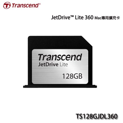 【MR3C】含稅 創見 JetDrive Lite 360 128G 128GB 擴充卡(MacBook專用) 客訂商品