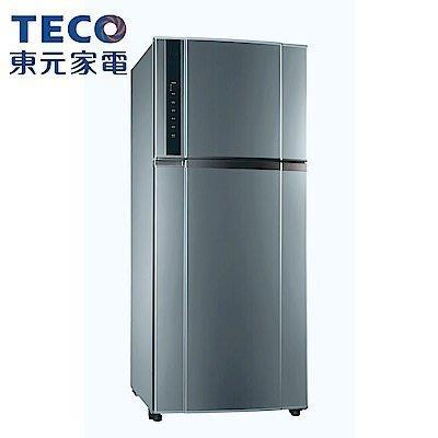 泰昀嚴選 TECO東元 543公升一級省電 變頻雙門冰箱 R5172XHK 線上刷卡免手續 全省配送拆箱定位 B