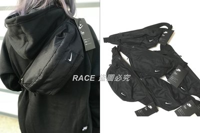 【RACE】NIKE HOOD WAISTPACK 側背包 腰包 斜背 滑板 基本款 經典 BA4272-067 黑