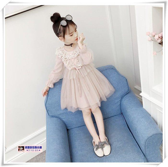 •*~ 辣媽咪衣飾小舖 ~*•❤童裝系列❤X960226韓版大童甜美洋氣小女孩宮廷風公主款洋裝