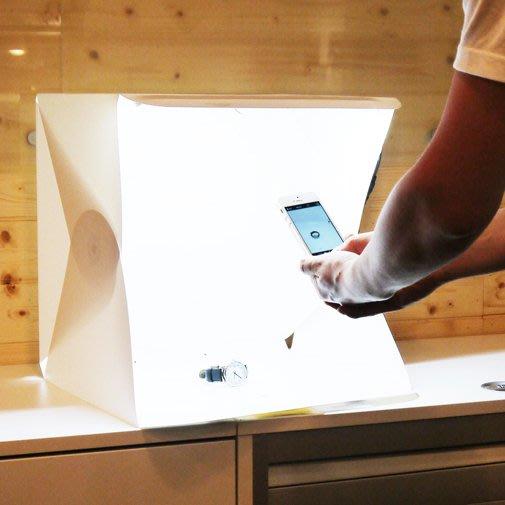 熱銷攝影棚【標準套裝】40cm日光寶盒Lumibox折疊小型專業攝影棚foldio升級LX