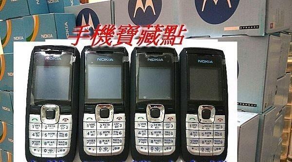 @手機寶藏點@ NOKIA 2610 注音輸入《全新原廠電池+全新原廠旅充》另有8250 8310 限用亞太4G卡