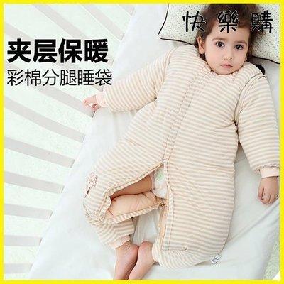 抱被  睡袋寶寶加厚夾棉睡衣純棉防踢被