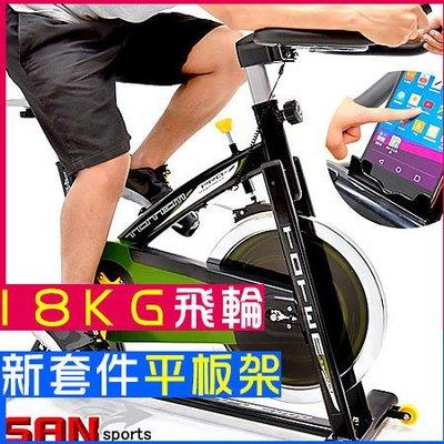 戰車18KG飛輪車健身車18公斤【推薦+】美腿機腳踏車公路車自行車訓練台臺C165-019另售磁控電動跑步機踏步機器材