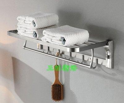全不銹鋼摺疊毛巾架、全304不銹鋼浴室折疊毛巾架、活動浴室置物架、不鏽鋼折疊置物架、雙層放衣架