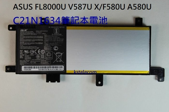 全新華碩ASUS FL8000U V587U X/F580U A580U C21N1634筆記本電池