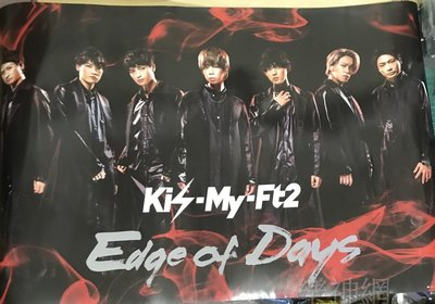 Kis-My-Ft2 Edge of Days【日版特典海報】全新!