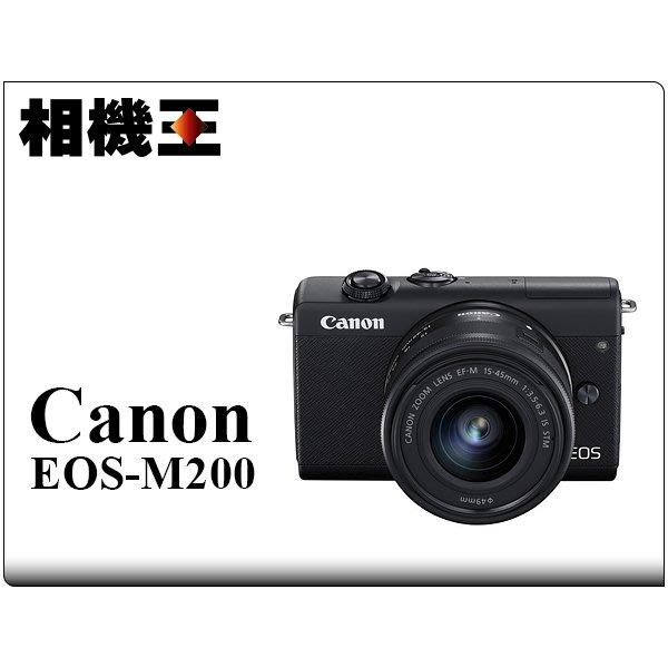 ☆相機王☆Canon EOS M200 Kit 黑色〔含 15-45mm〕平行輸入 (2)