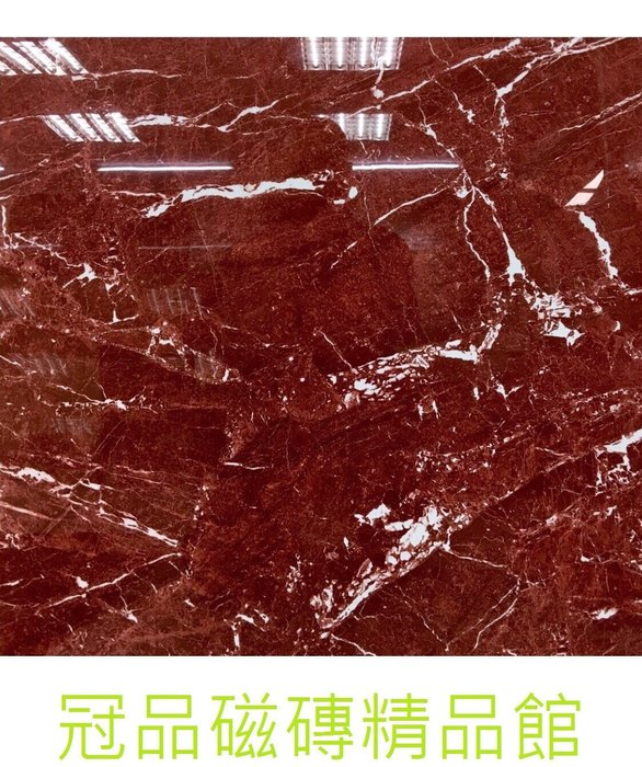 ◎冠品磁磚精品館◎進口精品-全釉拋石英磚-富貴紅–60X60及80X80 CM