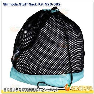 Shimoda Stuff Sack Kit Black 衣物束口袋 520-082 公司貨 束口收納袋