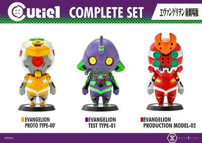 【精選】Prime 1 Studio X Cutie1 4.5寸 Q版 EVA 初號機 二號 零號 接單【哆啦小鋪】