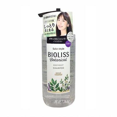 KOSE 高絲 苾歐莉絲 植物系深層保濕洗潤髮組 480ML 黑皮TIME 11214